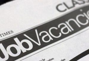 Vacancies at the Council